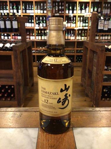 The Yamazaki 12-year whiskey